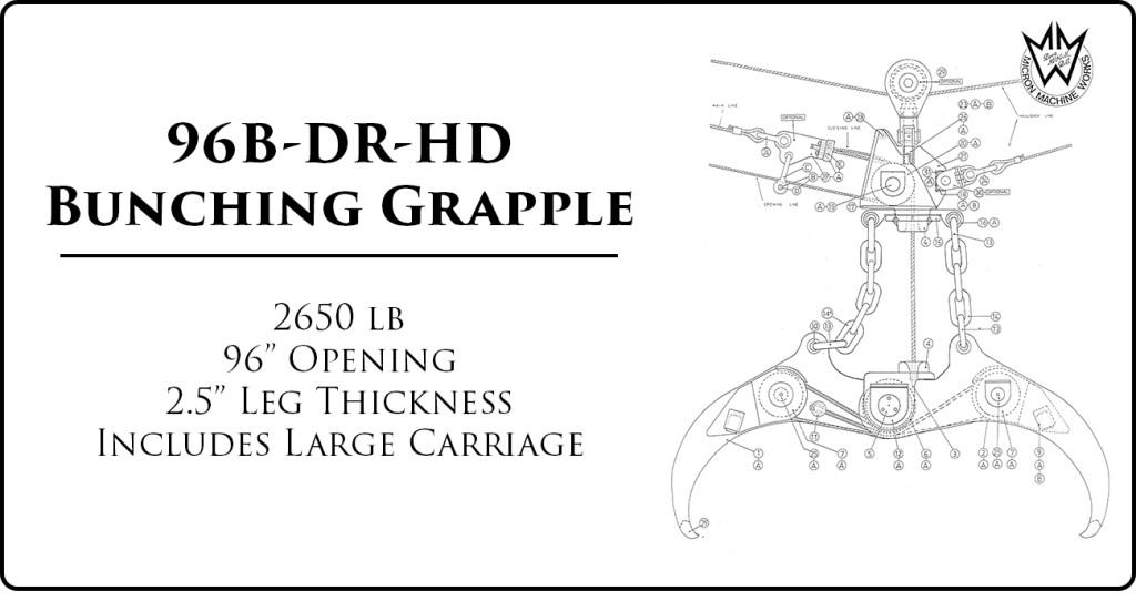 96B-HD-DR